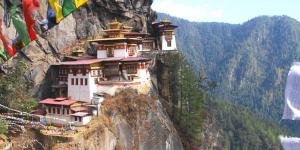 MTB Bhutan